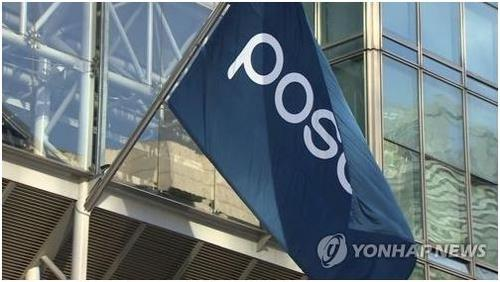 (LEAD) POSCO Q2 net dips 84.6 pct on weak demand amid virus woes