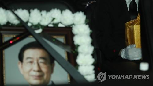 This photo, taken on July 13, 2020, shows a portrait of the late Seoul Mayor Park Won-soon at a cremation center in southern Seoul. (Yonhap)