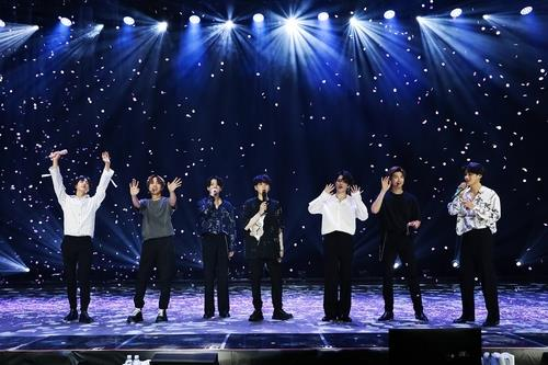 BTS sets new Guinness record for most-watched online concert