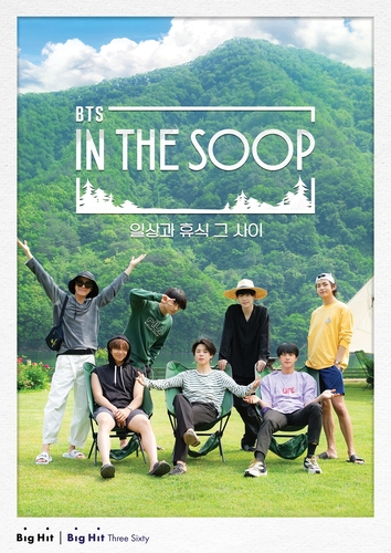 Reality TV show on BTS relaxing in forest to air next month