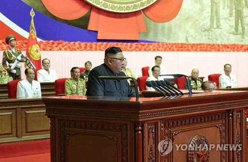 "North Korean leader Kim Jong-un delivers a speech at the national conference of veterans held to mark the 67th anniversary of the end of the Korean War, in this photo captured from the website of the Rodong Sinmun, the country's official newspaper, on July 28, 2020. During the speech, Kim said its ""reliable and effective self-defense nuclear deterrence"" will guarantee its security and future forever. (For Use Only in the Republic of Korea. No Redistribution) (Yonhap)"