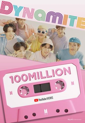"This promotional image, provided by Big Hit Entertainment on Aug. 22, 2020, celebrates the 100-million-view achievement of the music video for ""Dynamite"" by K-pop sensation BTS. (PHOTO NOT FOR SALE) (Yonhap)"