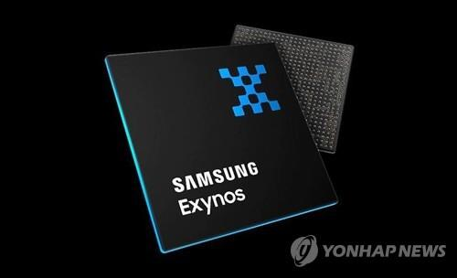 This photo provided by Samsung Electronics Co. shows the company's mobile application processor brand, the Exynos. (PHOTO NOT FOR SALE) (Yonhap)