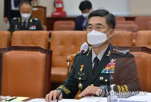 Defense minister nominee Gen. Suh Wook speaks during the National Assembly's confirmation hearing on Sept. 16, 2020. (Yonhap)