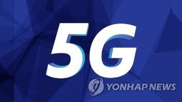 This image provided by Samsung Electronics Co. shows its logo for 5G tech. (PHOTO NOT FOR SALE) (Yonhap)