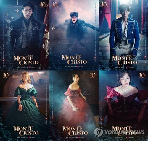 "This combined image, provided by EMK Musical Company, shows cast members of the musical ""Count of Monte Cristo."" (PHOTO NOT FOR SALE) (Yonhap)"