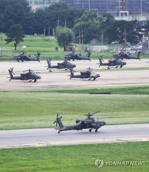 This file photo taken Aug. 11, 2020, shows the U.S. Forces Korea's Camp Humphreys in Pyeongtaek, south of Seoul. South Korea and the United States agreed to stage a major combined exercise from Aug. 15-28 in a scaled-back manner, rather than canceling it, amid the continued spread of the new coronavirus. (Yonhap)