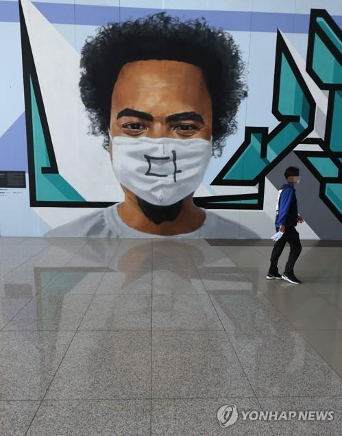 A man walks by a giant painting at Incheon International Airport on Oct. 5, 2020. (Yonhap)