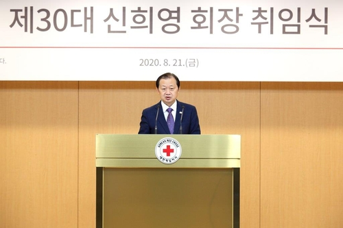 Red Cross chief calls for joint medical research with N.K.