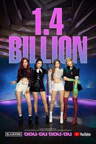 This photo, provided by YG Entertainment, shows an image celebrating BLACKPINK's new YouTube milestone. (PHOTO NOT FOR SALE) (Yonhap)