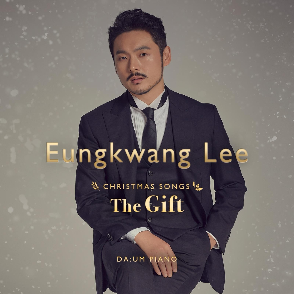 "This image provided by Bom Arts Project shows the cover photo of Lee Eungkwang's album ""The Gift."" (PHOTO NOT FOR SALE) (Yonhap)"