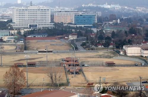 This file photo shows the U.S. Forces Korea's Yongsan Garrison in central Seoul. (Yonhap)