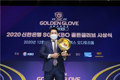 NC Dinos' catcher Yang Eui-ji poses with the Golden Glove trophy at the awards ceremony in Seoul on Dec. 11, 2020, in this photo provided by the Korea Baseball Organization. (PHOTO NOT FOR SALE) (Yonhap)