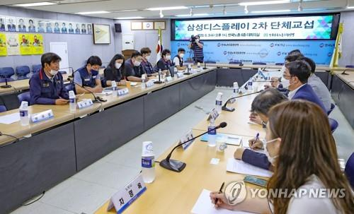 Samsung Display to ink 1st collective agreement with labor union