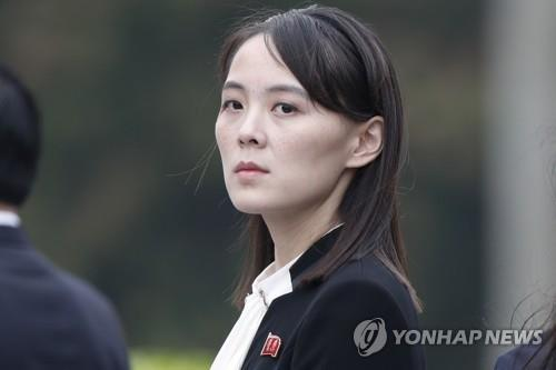 (LEAD) N.K. leader's sister slams S. Korea over closely tracking military parade