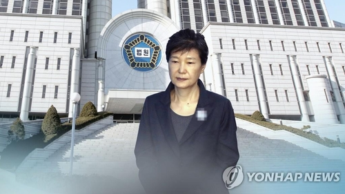 This edited image provided by Yonhap News TV shows former President Park Geun-hye against the background of the Supreme Court in Seoul. (Yonhap)