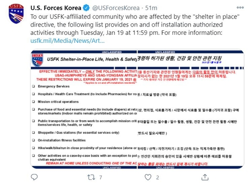 This image, captured from the Twitter account of United States Forces Korea on Jan. 17, 2021, shows a post on its shelter-in-place directive. (PHOTO NOT FOR SALE) (Yonhap)