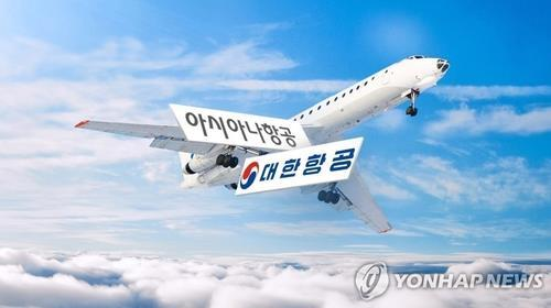Korean Air to up stock sale to 3.3 tln won for Asiana acquisition - 1