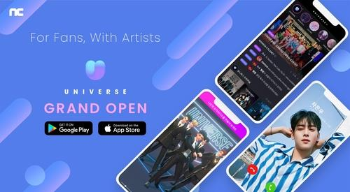 This undated image, provided by South Korean online game maker NCSOFT Corp., shows its K-pop fan platform, Universe. (PHOTO NOT FOR SALE) (Yonhap)