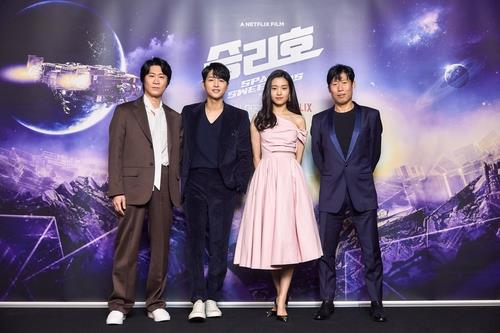 "This photo provided by Netflix shows the main cast of ""Space Sweepers"" at a press conference streamed online on Feb. 2, 2021. (PHOTO NOT FOR SALE) (Yonhap)"