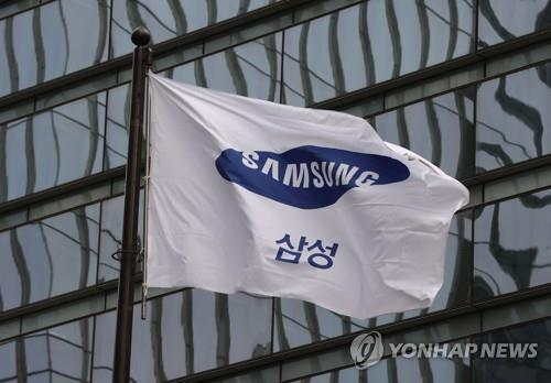 The headquarters of Samsung Electronics Co. in Seoul (Yonhap)