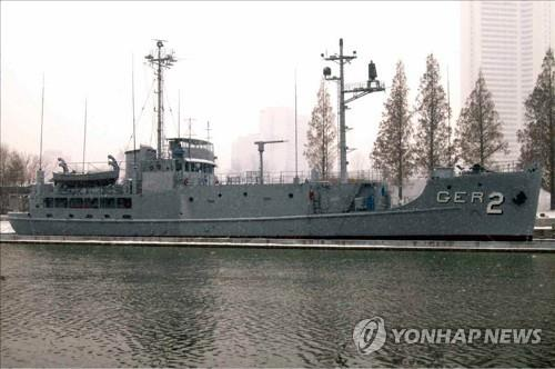 U.S. court orders N. Korea to pay US$2.3 bln over 1968 capture of USS Pueblo