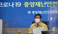 (2nd LD) About 18,500 Koreans get COVID-19 vaccines on vaccination Day 1