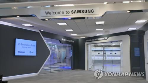 This file photo, provided by Samsung Electronics Co. on Aug. 18, 2019, shows the 5G Innovation Zone inside the company's chip plant in Austin, Texas. (PHOTO NOT FOR SALE) (Yonhap)