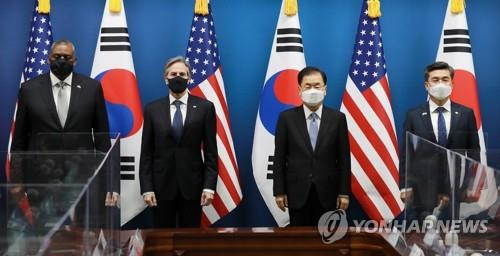 (LEAD) S. Korea, U.S. say N.K. nuclear, missile issues 'priority for alliance'