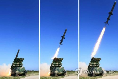 "These photos published by the North's daily Rodong Sinmun on June 9, 2017, show the launch of the country's new surface-to-ship cruise missile. The report said the country's top leader Kim Jong-un observed the missile launch, which South Korea detected a day earlier. The North's media said the test-firing was aimed at verifying the ""combat application efficiency of the overall weapon system."" (For Use Only in the Republic of Korea. No Redistribution) (Yonhap)"