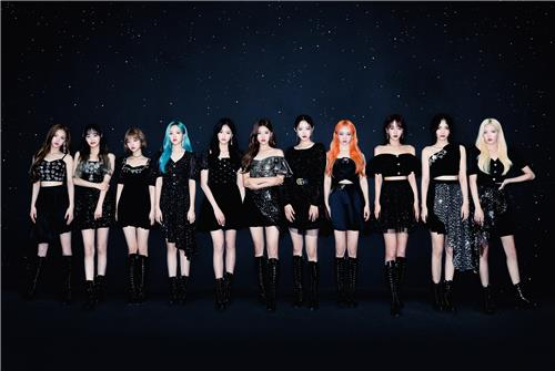 This photo, provided by Blockberry Creative, shows K-pop girl group LOONA. (PHOTO NOT FOR SALE) (Yonhap)