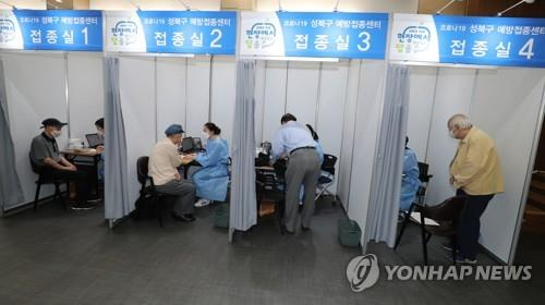 Elderly citizens receive Pfizer's COVID-19 vaccine at an inoculation center in Seoul on April 1, 2021, when inoculations for people aged 75 or older began across the nation. (Yonhap)