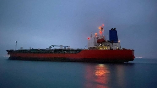 This photo, provided by Seoul's foreign ministry on April 9, 2021, shows the Hankuk Chemi, a South Korean oil tanker released along with the captain three months after it was seized by Iran's military in January. (PHOTO NOT FOR SALE) (Yonhap)