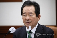 S. Korean PM departs for Iran amid tension over seized Tehran funds