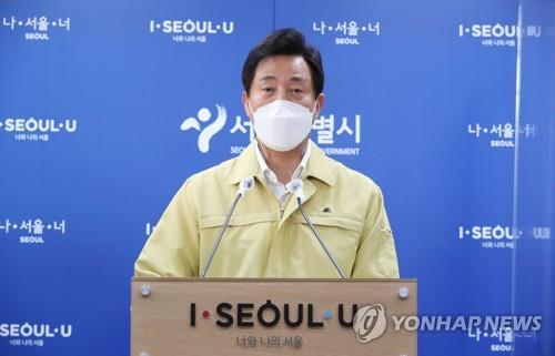 (LEAD) Seoul mayor pushes for introduction of self-testing kits, extending hours for small businesses
