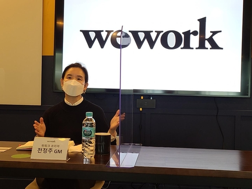 WeWork expects double-digit growth in S. Korea despite pandemic