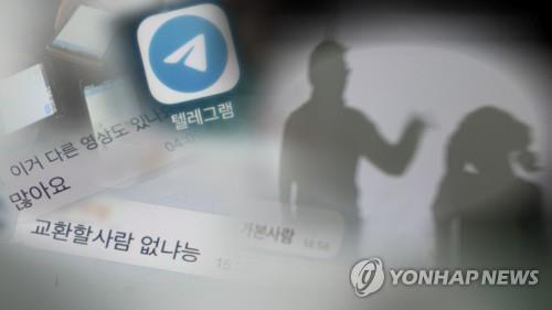 This image provided by Yonhap News TV depicts online grooming. (PHOTO NOT FOR SALE) (Yonhap)