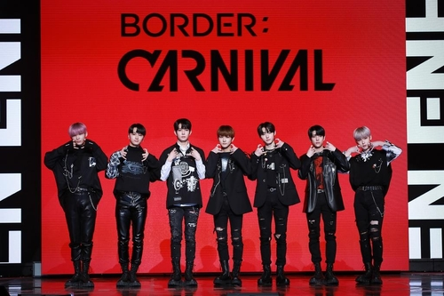 (LEAD) K-pop rookie Enhypen captures post-debut moments in new EP 'Border: Carnival'
