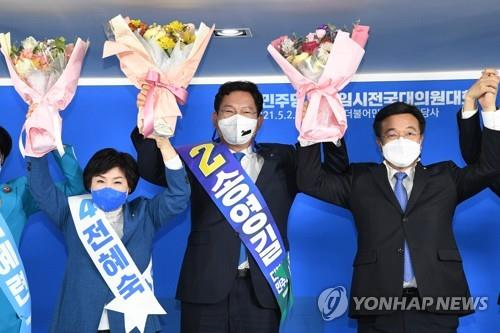 Rep. Song Young-gil (C) celebrates his election as the new chairman of the Democratic Party during a party congress in Seoul on May 2, 2021. (Yonhap)