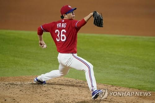 In this Associated Press photo, Texas Rangers' South Korean pitcher Yang Hyeon-jong throws to a Boston Red Sox batter during the fifth inning of a baseball game in Arlington, Texas, on April 30, 2021. (PHOTO NOT FOR SALE) (Yonhap)