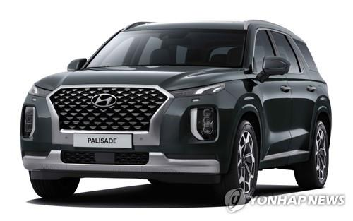 This file photo shows Hyundai Motor's Palisade SUV. (PHOTO NOT FOR SALE) (Yonhap)
