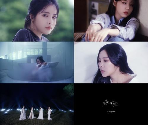 """This composite image, provided by RBW Entertainment, shows scenes from a teaser video for K-pop girl group Mamamoo's new EP, titled """"WAW,"""" to be release on June 2, 2021. (PHOTO NOT FOR SALE) (Yonhap)"""