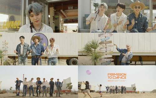 """This compilation image, provided by Big Hit Music, shows images for BTS' upcoming release """"Permission to Dance."""" (PHOTO NOT FOR SALE) (Yonhap)"""
