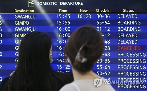 A departures board displays times of flights to and from Jeju, South Korea, affected by Typhoon Omais, on Aug. 23, 2021. (Yonhap)