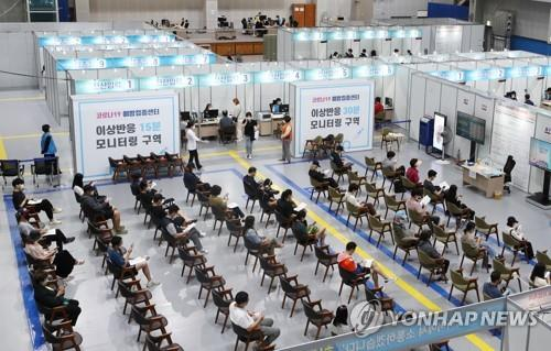 Citizens sit at a COVID-19 vaccination center in southwestern Seoul to be monitored for potential adverse reactions after receiving vaccinations on Sept. 27, 2021. (Yonhap)