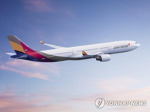 This image provided by Asiana Airlines Inc. shows the company's A330 passenger jet. (PHOTO NOT FOR SALE) (Yonhap)