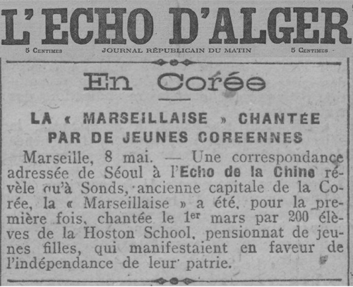 L'Echo d'Alger daté du 9 mai 1919 ⓒ Bibliothèque nationale de France