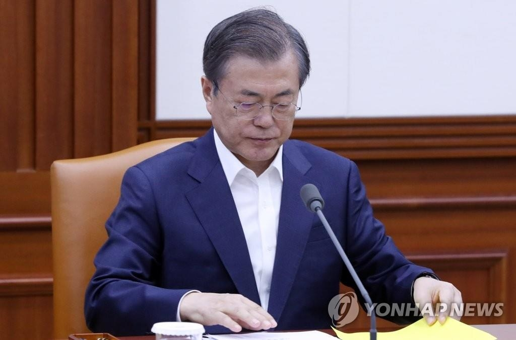 Le président Moon Jae-in. (Photo d'archives Yonhap)