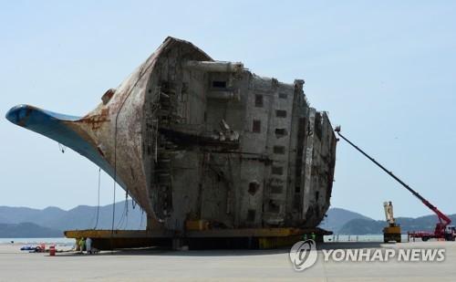 事故 沈没 セウォル 号 日本の旅客船沈没事故を韓国も詳細に報道=ネットはセウォル号を想起「この子たちは助かってよかった」