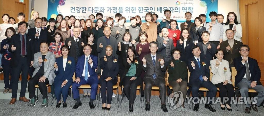 多文化フォーラムで記念撮影する出席者=27日、ソウル(聯合ニュース)